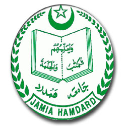 jamia hamdard news jamia hamdard coming up with a new medical college