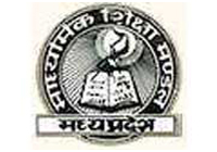 MP Board (MPBSE) 12th Class (HSSC) Supplementary Exam July 2011 Result Declared